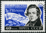 USSR - 1960: dedicated the 150th birth anniv. of Robert Schumann