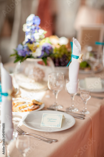 Wedding table. Decoration of table