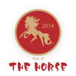 Year of the Horse Red and Gold