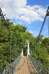 Пешеходный висячий мост