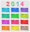 Colorful calendar for 2014 - week starts with sunday