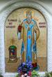 Постер, плакат: Altar St Athanasius Monastery in Ukraine