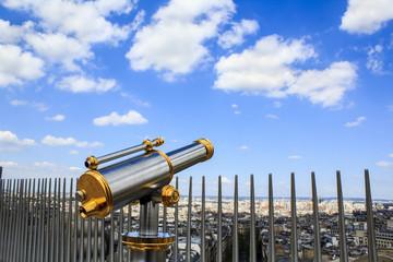 Telescope pointed to Paris