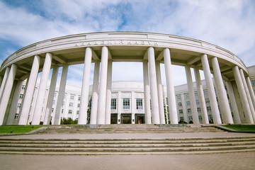 Здание академии наук в минске