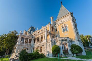 Palace of russian emperor Alexander in Massandra