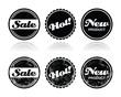 Shopping retro badges - sale, new, hot product