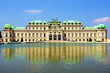 View of Belvedere Palace with reflections, Vienna, Austria