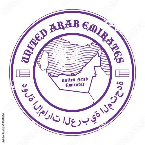 Stamp with the name and map of United Arab Emirates