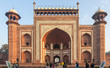 Main entrance gate from Taj Mahal