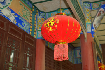 red lanterns with chinese letters printed. It brings good luck a