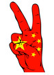 Peace Sign of the Chinese flag