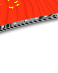 Designelement Flagge China