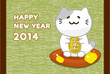 招き猫の年賀状畳