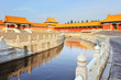 The Forbidden City (Palace Museum)