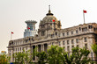 Old Chinese Bank Building The Bund Shanghai China