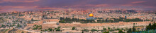 """Постер, картина, фотообои """"Panorama of Jerusalem, Israel"""""""