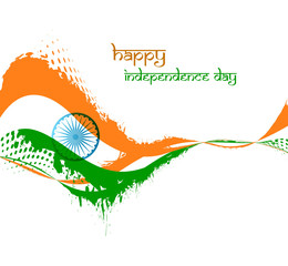 Creative stylish Indian Flag colorful background illustration