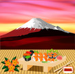 of sushi rolls with greenery on the background of Fujiyama