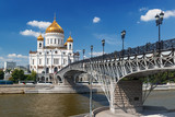 The Cathedral of Christ the Saviour and Patriarshy bridge in Mos