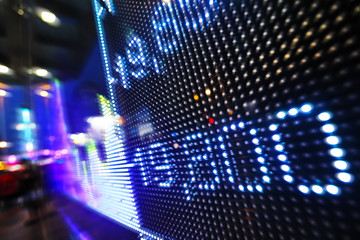 Stock market data on LED display