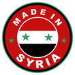 made in syria