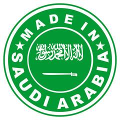 made in saudi arabia