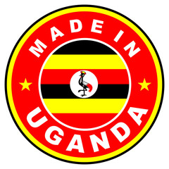 made in uganda