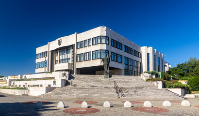 National Council (Narodna rada) of Slovakia