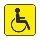 Yellow sign with Disabilities