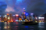 Hong Kong night view of Victoria Harbor