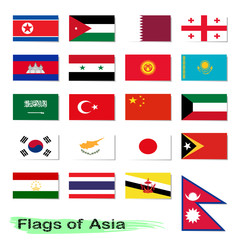 Set of flags Asia vector