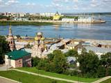 August summer view of scenic Nizhny Novgorod Russia poster