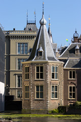 Prime Minister work tower - The Hague