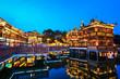 shanghai yuyuan garden with reflection