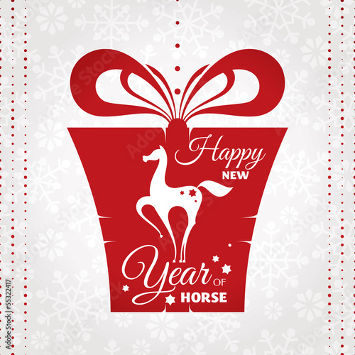new year card with present