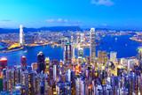 Hong Kong skyline at night - Fine Art prints