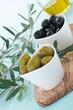 Olive verdi e nere, fuoco selettivo