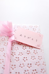 ピンクのプレゼント