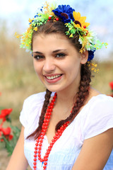 Beautiful Ukrainian girl