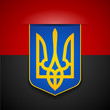 ������, ������: Ukraine Coat of Arms on the UPA flag