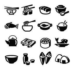 japan food icons