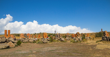 The monument to the Armenian alphabet