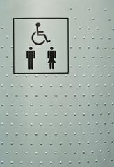 Toilettes pour tous
