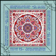 RUSSIA - 2013: shows the Trekhgornay textile mill kerchief