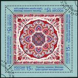 RUSSIA - 2013: shows the Trekhgornay textile mill kerchief