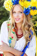 portrait of a beautiful girl in the Ukrainian national costume