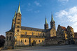 canvas print picture - Bamberger Dom