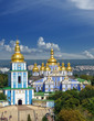 Saint Michael's cathedral in Kiev, Ukraine