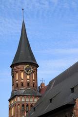 Königsberger Dom (Kaliningrad)