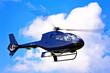 Moderner Hubschrauber in der Luft - 55669287